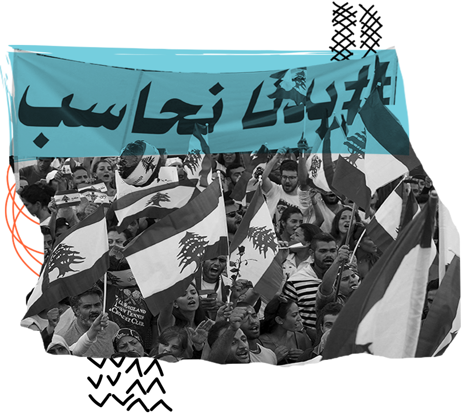 لبنان ينتفض بلدنا عم يخلق جديد