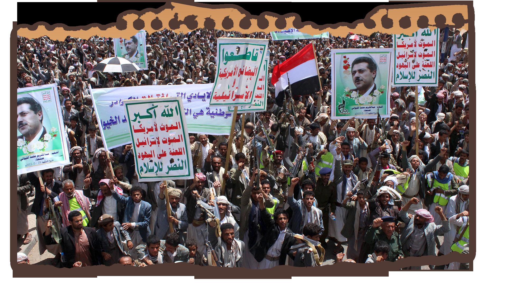 الصعود الأخير للحوثيين